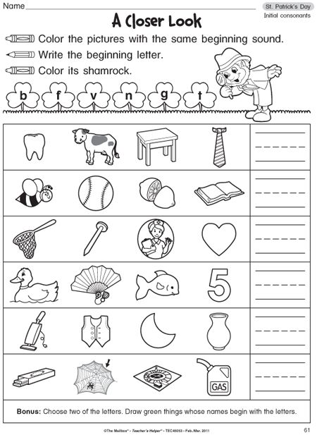 Kindergarten Phonics Worksheet...Good for Homework (FREE!) | Pre-K ...