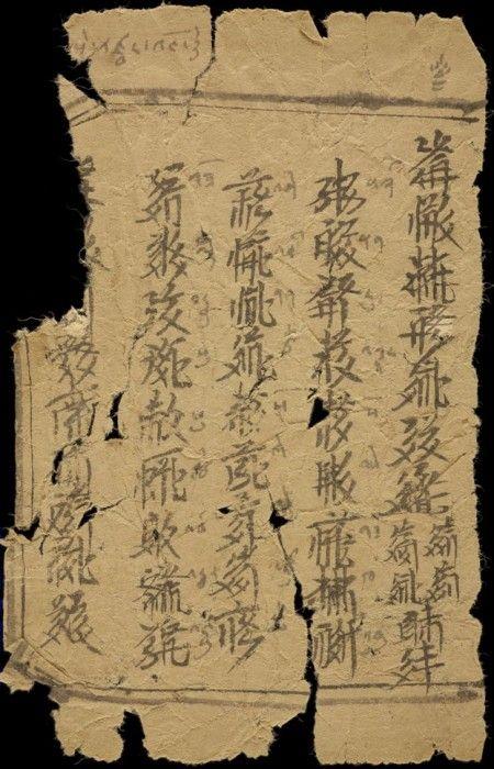 A Tangut manuscript with Tibetan phonetic glosses :