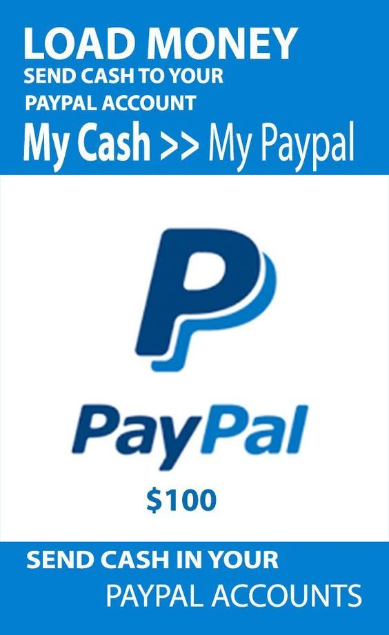 How To Have Someone Send Money To My Paypal Account