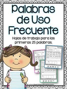 Spanish: Palabras de Uso Frecuente (primeras 25) | Spanish, Words ...
