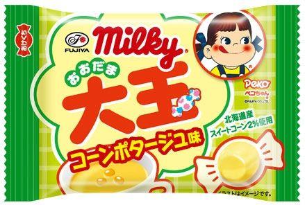"""ミルキーに「コンポタ味」! 62年間で初の""""スープ""""フレーバー"""