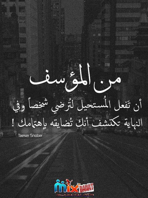 رسالة عتاب لصديق غدار روعة 9