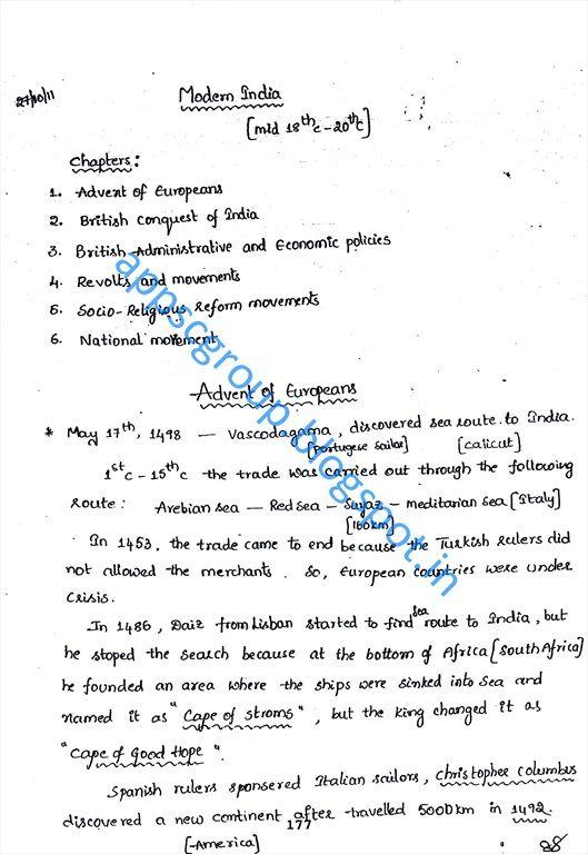 geography of punjab pdf free