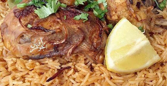كبسة الدجاج حسناء نت Food Rice Pilaf Pork