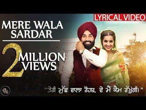 Mere Wala Sardar Full Audio Lyrical Video Jugraj Sandhu New Song 2018 New Punjabi Songs 2018 Youtube Songs Mp3 Song Dj Remix Songs