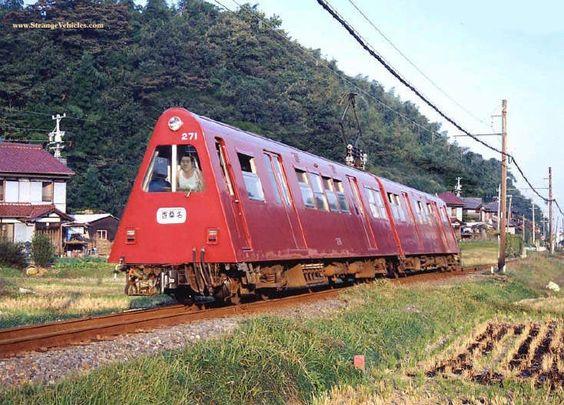 A-FRAME TRAIN:
