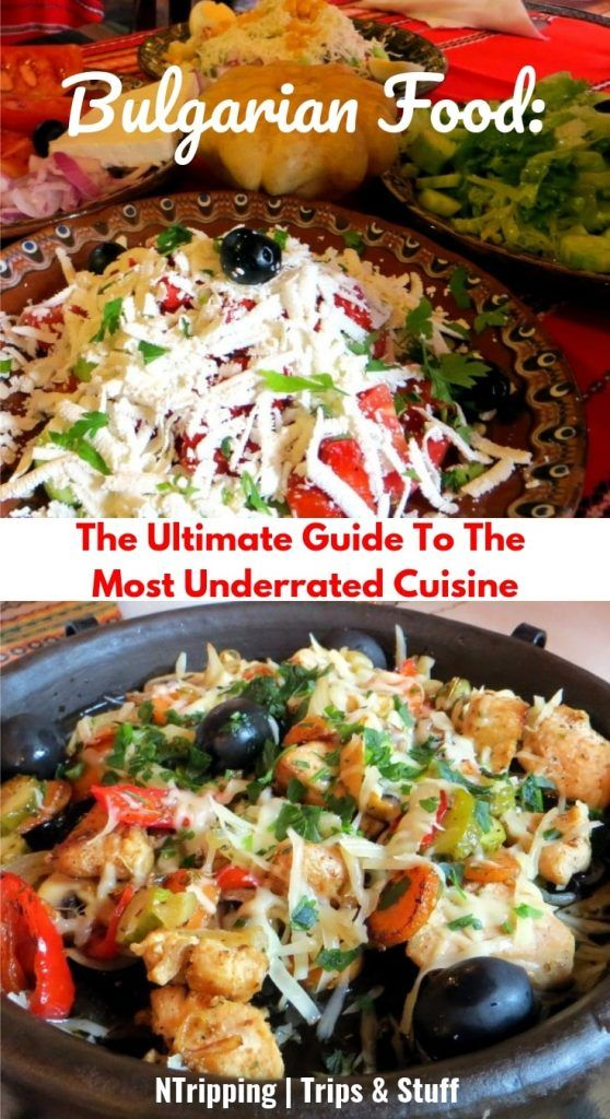 Bulgarian Food The Ultimate Guide To The Most Underrated Cuisine