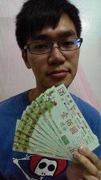 7-11 1000元禮卷,得標價格66元,最後贏家ahri:第二次得標也能低價得標,真是太感謝大家和快標網給我這樣的機會