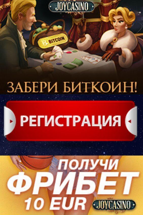 Питер казино играть в карты с друзьями через интернет