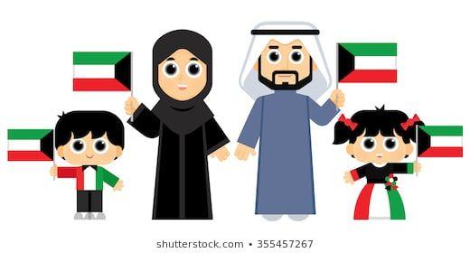 Kuwait National Day Celebration Kuwait National Day Kuwait Flag