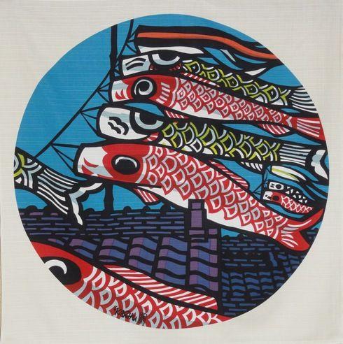 Clifton Karhu 'Koinobori Carp' Motif Furoshiki Cotton Japanese Fabric 90cm