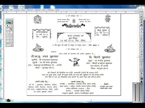 Hqdefault Jpg 480 360 With Images Hindu Wedding Cards