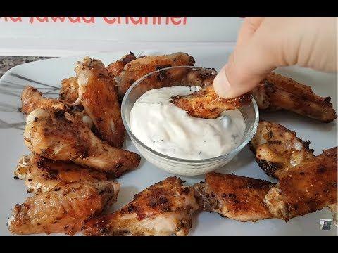 جوانح الدجاج المقرمشة بدون قلي بتتبيلة سهلة و رآااائعة Youtube Cooking Food Cookbook
