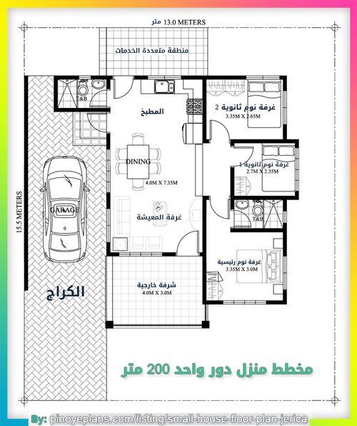 خريطة منزل 200 متر دور واحد أنيق In 2020 One Storey House Floor Plans House Plans
