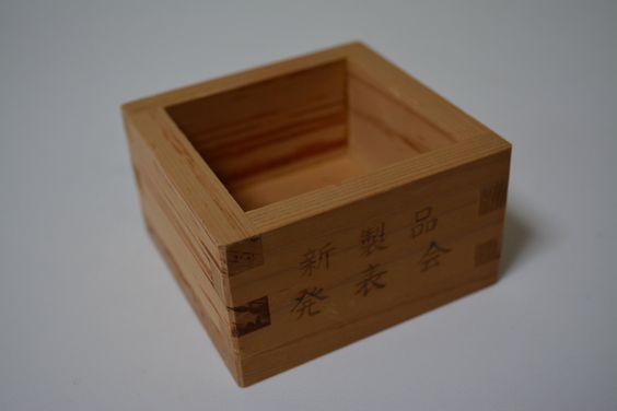 Vintage Japanese Masu box, handcrafted by StyledinJapan on Etsy