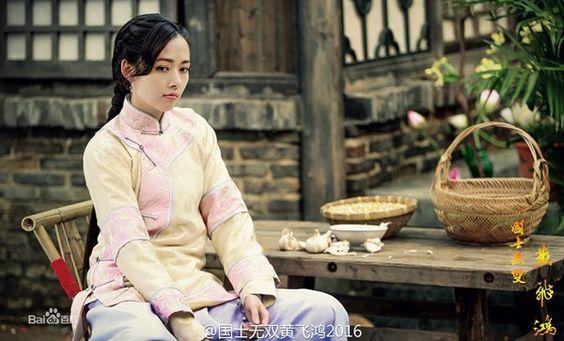 Quốc Sĩ Vô Song Hoàng Phi Hồng - Fei Hung Wong 2017 (2017)