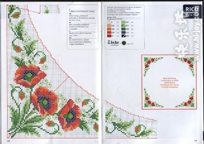 Poppy corner - free cross stitch pattern