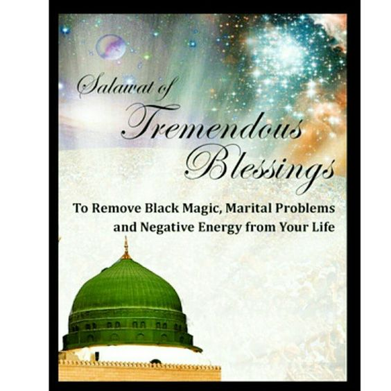 """From  ISN1.NET fast shipping worldwide. Available in English, Turkish, French, Spanish . ""Salawat of Tremendous Blessings"" is a compilation of…"""