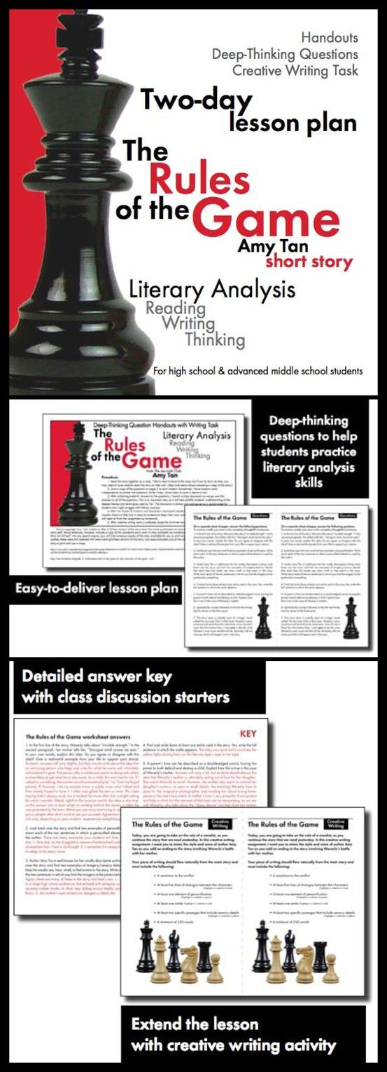 rules of the game two day plan amy tan s short story from joy the rules of the game a short piece from amy tan s novel the joy luck club to teach your students the elements of literary analysis