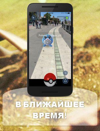 Игра Новый покемон онлайн (New Pokemon) - играть бесплатно Сериалы ТУТ - SeasonVar