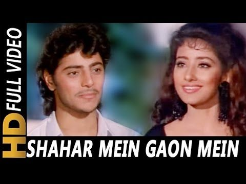 Tera Yaar Hoon Main 2020 Hindi Movie Cast Wiki Trailer