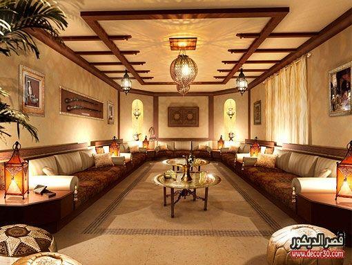 كنبات مجالس رجال ونساء فخمة مغربي وخليجي قصر الديكور False Ceiling Bedroom False Ceiling Living Room False Ceiling Design