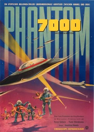Phantom 7000 SciFi Japan, 1957 - original vintage sci-fi movie poster by Krede for the Japanese science-fiction film Phantom 7000 (Chikyu Boeigun / The Mysterians / Weltraum-Bestien) directed by Inoshiro Honda and starring Kenji Sahara and Yumi Shirakawa listed on AntikBar.co.uk