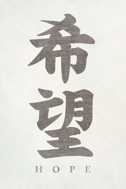 Tattoo Symbols And What They Mean Simbolos De Tatuaje Japoneses