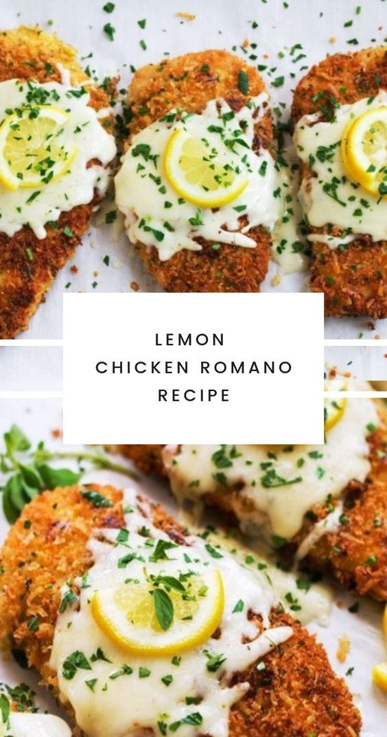 Lemon Chicken Romano Recipe