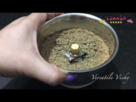 طريقة عمل القهوة الخضراء المغلية و المطحونة و المعتادة How To Make Green Coffee طريقة عمل القهوة الخضراء تنقسم ال Food Oatmeal Breakfast