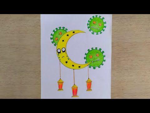 رسم سهل تعليم رسم هلال رمضان حزين بسبب فيروس كورونا خطوة بخطوة Youtube Art The Creator