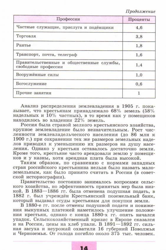Гдз по физике 7-8 класс 1999 год в.и лукашик