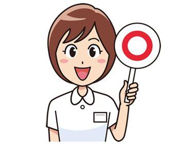 マル印のプレートを持つ看護師の女性(無料イラスト素材) - イラスト素材図鑑