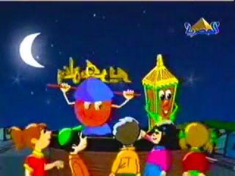 اغانى رمضان مكتوبة للاطفال اناشيد رمضان للاطفال بالعربي نتعلم Disney Disney Characters Character