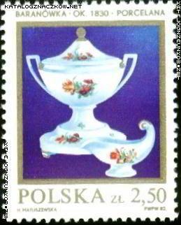 Znaczek nr: 2647 - Polska ceramika szlachetna