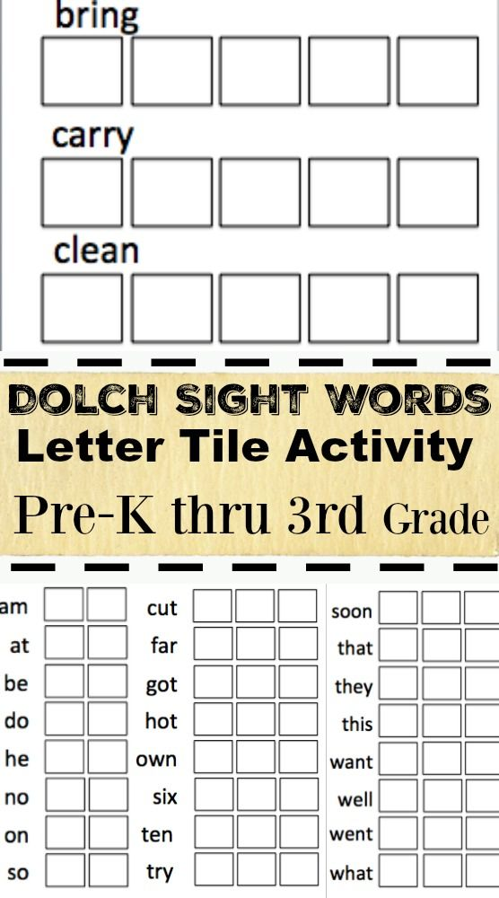 Pre K Sight Words Worksheets : Pre k worksheets free printable ideas about