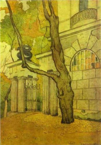 Tsarskoye Selo. Kameronov Gallery. - Mstislav Dobuzhinsky