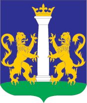 Ajacco (France), coat of arms