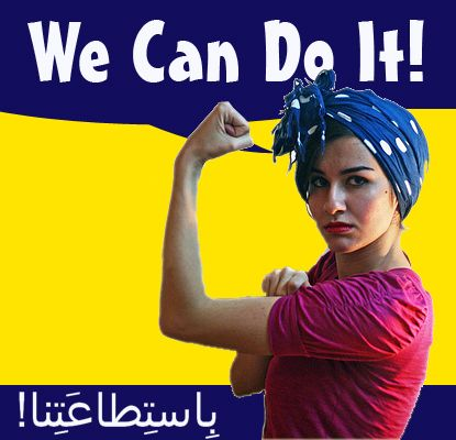 We Can Do It Poster Essay Writer - image 5