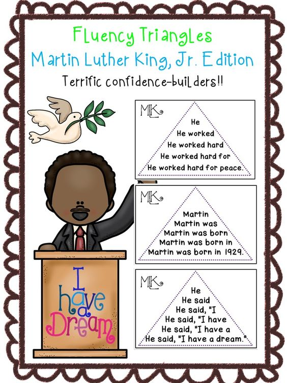 Fluency Triangles - Martin Luther King, Jr. Edition
