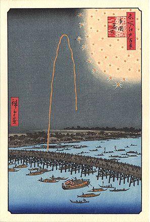 """Fireworks at Ryogoku Bridge"", Utagawa (Ando) Hiroshige, Woodblock print 1858"