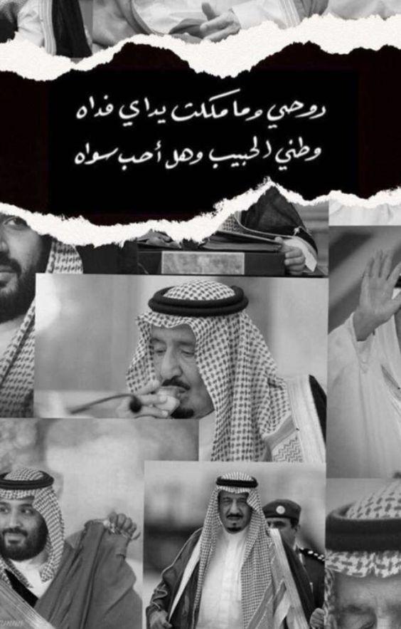 Pin By Milktea On My Favorites Saudi Men National Day Saudi Saudi Arabia Gift