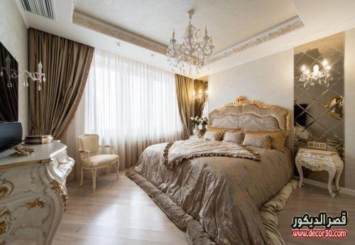 صور غرف نوم كلاسيك بتصميمات وموديلات عالمية فخمة قصر الديكور Bedroom Interior Interior Design Bedroom Interior Design