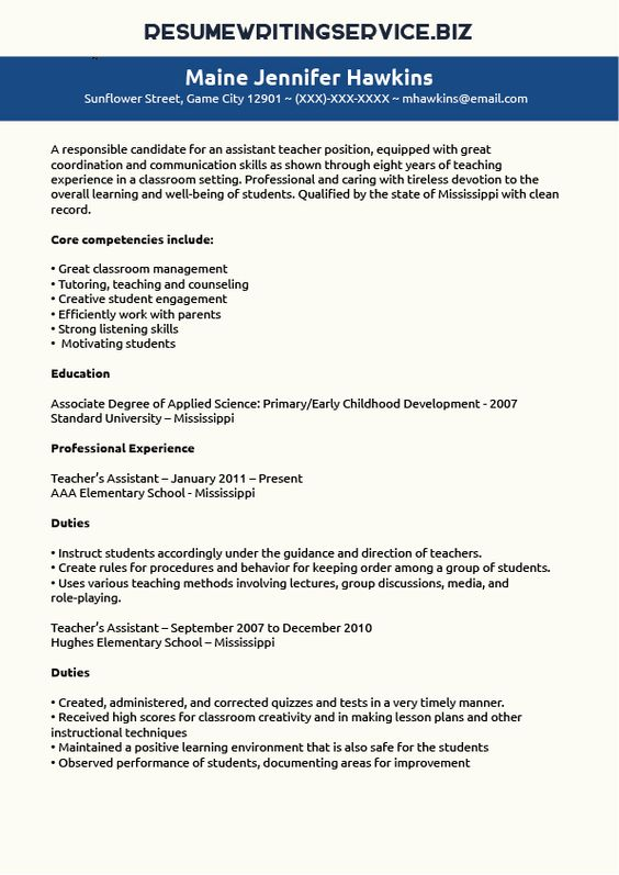 if you don    t know how to write and what to include in your    if you don    t know how to write and what to include in your teaching assistant resume  you can compare your resume   our teaching assistant resume sample
