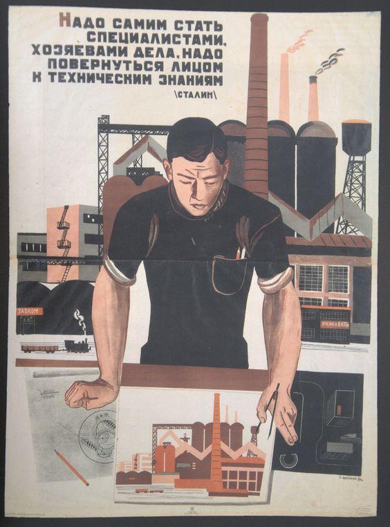 VANGUARDIA SOVIETICA - ALEKSANDER DEINEKA |