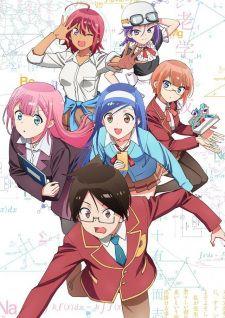 Bokutachi Wa Benkyou Ga Dekinai Bluray Bd Episodes 480p 720p English Subbed Download Anime Anime Japan Anime Movies