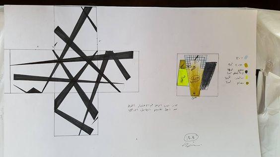 shaden:
