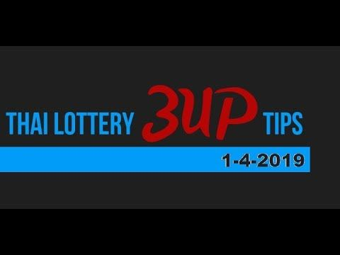 Thai Lottery 3up Sure Tips 1 4 2019 Thai Lottery Result 1 April