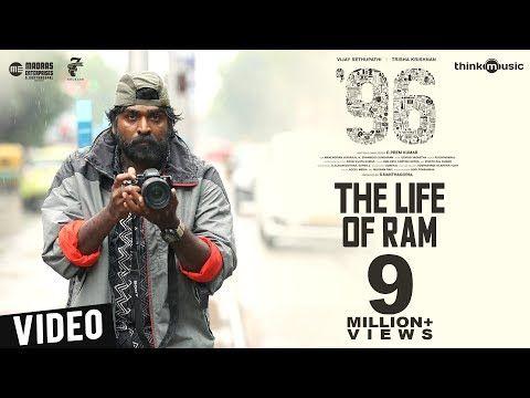 96 Songs The Life Of Ram Video Song Vijay Sethupathi Trisha Govind Vasantha C Prem Kumar Youtube Songs Film Song Trending Songs