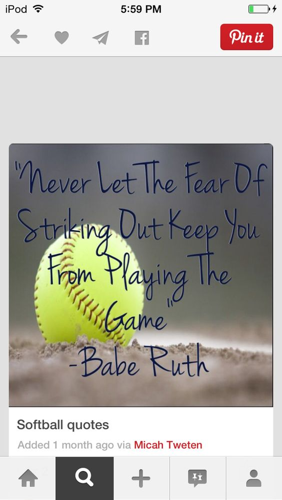 I LOVE SOFTBALL ❤️
